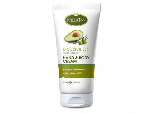 Kalliston Hand & Körper Creme Avocado 150ml Tube