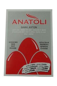 Anatoli Eierfarbe aus Griechenland rot 3g