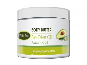 Kalliston Body Butter Avocado 200ml