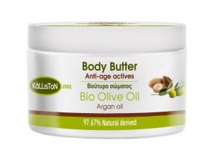 Kalliston Body Butter Argan Öl 200ml