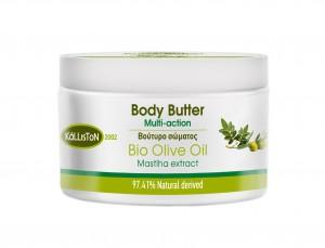 Kalliston Body Butter Mastiha Extrakt 200ml