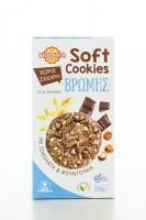 Soft Oat Cookies kein Zucker  mit Schokolade  und Hazelnüssen 220g von Violanta